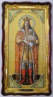 Стефан Великий, (рост, корона, мантия), в фигурном киоте, с багетом. Большая Храмовая икона (61 х 112)