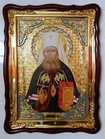 Филарет Московский, в фигурном киоте, с багетом. Храмовая икона (60 Х 80)