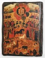 Хвалите Господа с небес, икона под старину, сургуч (17 Х 23)