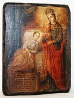 Целительница Б.М., икона под старину, сургуч (13 Х 17)