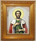 Александр Невский, Икона в багетной рамке 14 Х 16