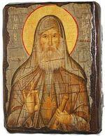 Гавриил, Св.Старец, икона под старину, сургуч (13 Х 17)