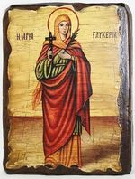 Гликерия, Св.Муч, икона под старину, сургуч (13 Х 17)
