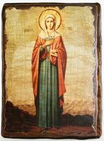 Ева,Св.ВлМч.(рост), икона под старину, сургуч (13 Х 17)