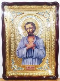 Алексий, Человек Божий, в фигурном киоте, с багетом. Храмовая икона (60 Х 80)