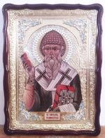 Спиридон Тримифунтский (плинфа, паст. шапка) , в фигурномкиоте, с багетом. Храмовая икона 60 Х 80 см.