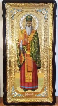 Спиридон Тримифунтский (плинфа, митра, рост), в фигурном киоте, с багетом. Большая Храмовая икона 60 Х 114 см.