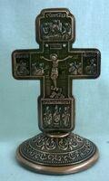 Крест настольный металлический (142)