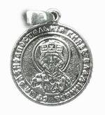 Образок нательный литой (62) Св. Рв.Ап.Кн. Владимир, цвет серебро