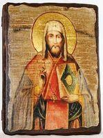 Леонтий, Св.Муч, икона под старину, сургуч (13 Х 17)
