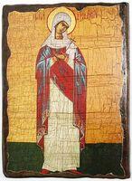 Моника, Св.Муч, икона под старину, сургуч (13 Х 17)