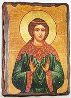 Надежда, Св.Муч, икона под старину, сургуч (13 Х 17)