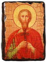 Назарий, Св.Муч, икона под старину, сургуч (13 Х 17)