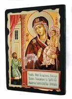 Нечаянная радость Б.М., икона синайская, 17 Х 23