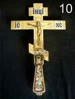 Крест напрестольный требный № 10