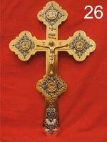 Крест напрестольный требный № 26