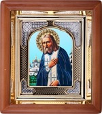 Серафим Саровский, икона аналойная, риза, упаковка, (17 Х 19)