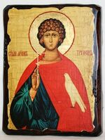 Трифон Св.Мч., икона под старину, сургуч (13 Х 17)