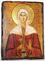 Христина, Св.Муч, икона под старину, сургуч (17 Х 23)