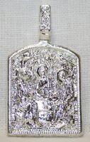 Образок нательный литой (10) Троица, цвет серебро