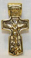 Крест нательный металл (1-24) литой цвет золото чернение