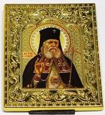 Лука Крымский. Икона настольная малая, золотой оклад, прямоуг., 8 Х 6,5 см.