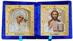 Складень бархат (Б-22-1-СБО) цвет синий, малый, белые одеяния, лик 10Х12