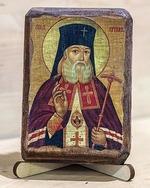 Лука (пояс), икона под старину, сургуч (8 Х 10)