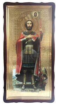 Александр Невский (рост), в фигурном киоте, с багетом. Храмовая икона 60 Х 114 см.