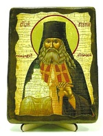 Арсений, архимандрит Святогорский, икона под старину, на дереве (13х17)