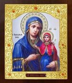 Анна, Св.Пр. Икона в окладе средняя (Д-21-102)