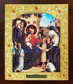 Благословение детей. Икона в окладе средняя (Д-21-103)