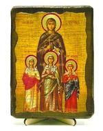 Вера, Надежда, Любовь, икона под старину, на дереве (13х17)