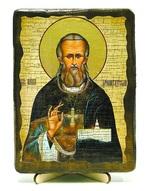 Иоанн Кронштадтский, икона под старину, на дереве (13х17)