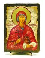 Мария-Магдалина, Св.Муч., икона под старину, на дереве (13х17)