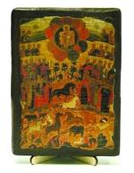 Хвалите Господа с небес, икона под старину, на дереве (13х17)