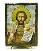 Александр Невский (пояс), икона под старину, на дереве (13х17)