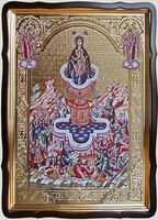 Живоносный источник Б.М., в фигурном киоте, с багетом. Храмовая икона 80 Х 110 см.