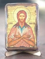 Алексий, человек Божий, икона под старину, сургуч (8 Х 10)