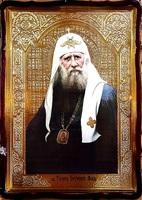 Тихон Патриарх Московский, в фигурном киоте, с багетом. Храмовая икона 60 Х 80 см.