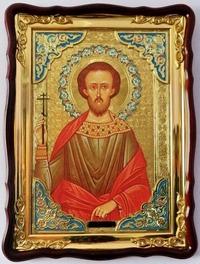 Леонид Св. муч., в фигурном киоте, с багетом. Храмовая икона 60 Х 80 см.