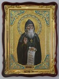 Амфилохий Почаевский, в фигурном киоте, с багетом. Храмовая икона 60 Х 80 см.