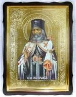 Лука Крымский (пояс), в фигурном киоте. Храмовая икона 60 Х 80 см.