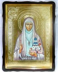 Елизавета. Св. муч., в фигурном киоте, с багетом. Храмовая икона 60 Х 80 см.