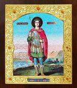 Георгий Победоносец (рост). Икона в окладе средняя (Д-21-113)