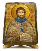 Адриан, Св.Мч., икона под старину, на дереве (17х23)