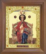 Державная Б.М. Икона в деревянной рамке с окладом (Д-26псо-114)