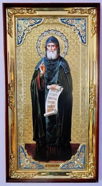 Иов, игумен Почаевский (рост), с багетом. Большая Храмовая икона (58 х 110)