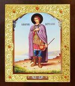 Дмитрий Солунский (рост). Икона в окладе средняя (Д-21-115)