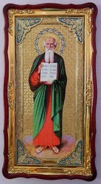 Иоанн Богослов (рост), в фигурном киоте, с багетом. Большая Храмовая икона (61 х 112)